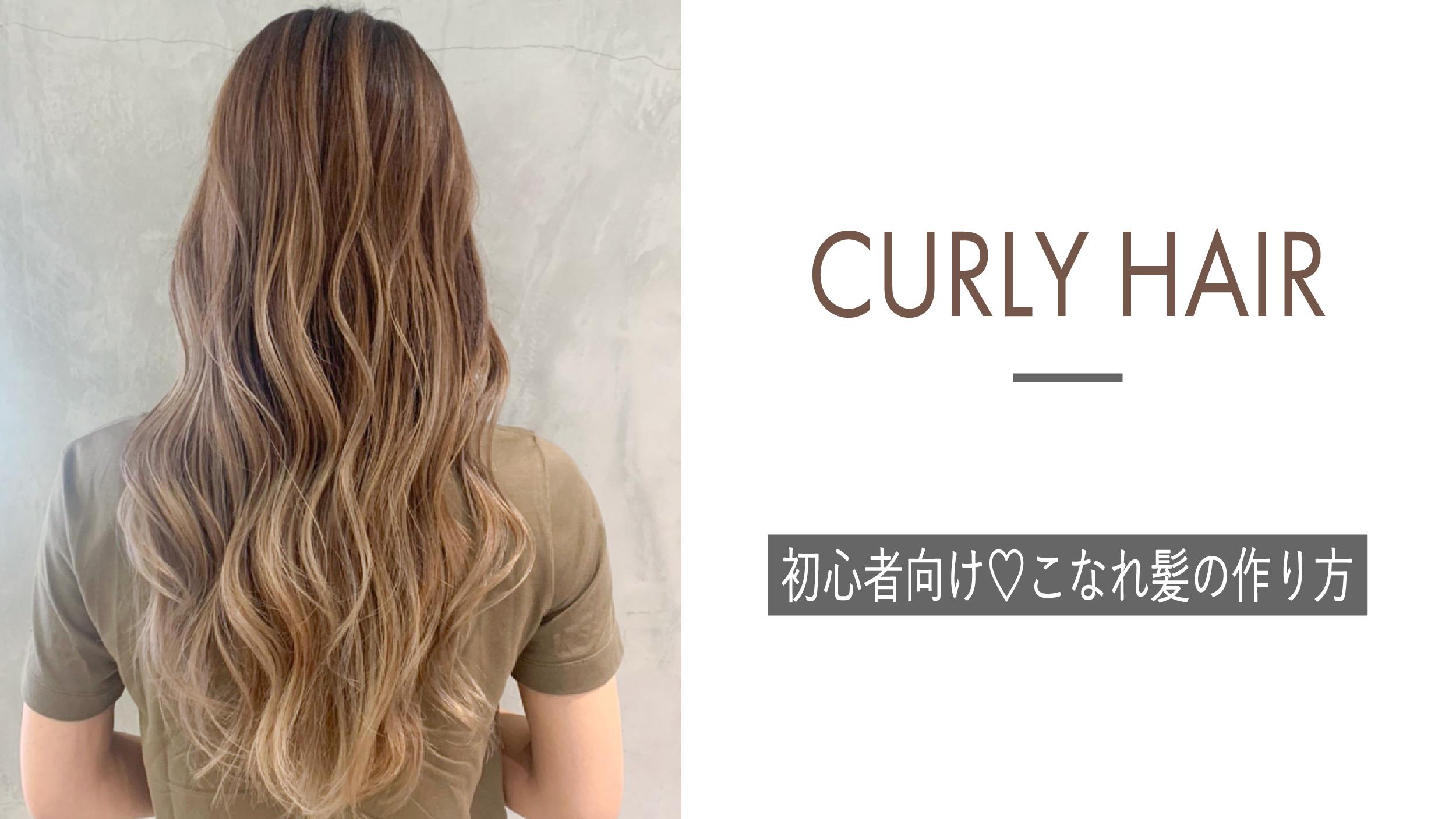 巻いて叶えるこなれ髪♡ひと手間でヘアアレンジが見違える!|PART8