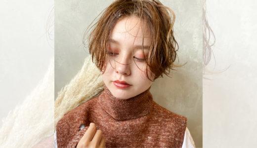 【2020年秋冬】トレンド前髪とは?巻き方とヘアアレンジまとめ