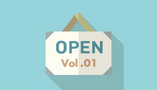 【Vol.01】美容室独立開業の第一歩!「利益目標」から逆算思考で理想の店舗を具体化しよう