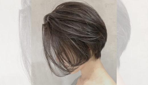ショートヘアにおすすめのハイライトの入れ方は?人気スタイル特集