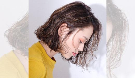 その前髪、切る?伸ばす? 髪型・雰囲気別の垢抜けスタイル♡