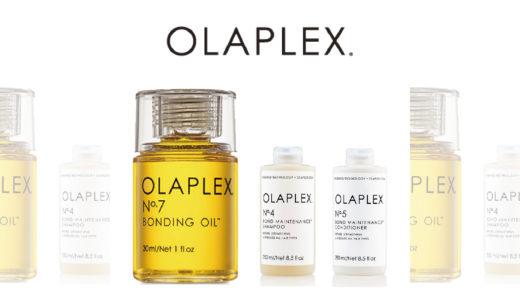 【商品別】オラプレックスの使い方を解説!話題の人気商品をピックアップ