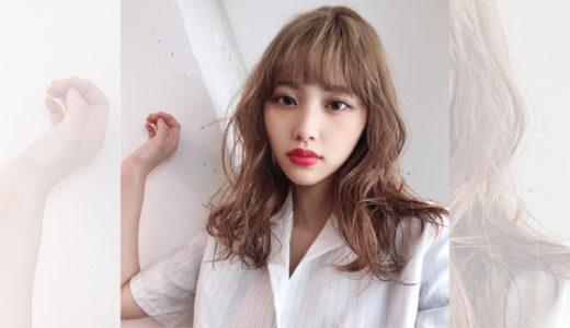 【2021年最新】韓国のトレンドミディアムヘア|オーダーのポイントも解説