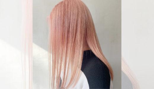 【注目】商品別!オラプレックスの口コミ|使用したヘアスタイル集も紹介