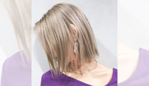 《金髪》ブロンドヘアの種類には何がある?レングス別人気スタイルも紹介