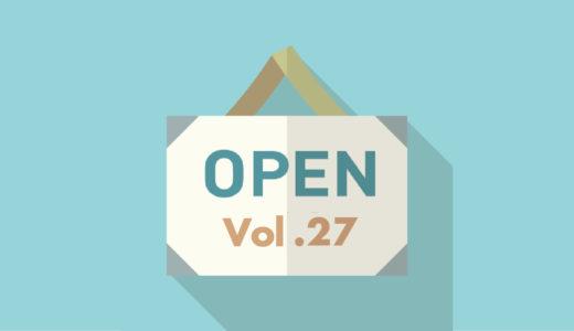 【Vol.27】さまざまな求人サイトと特徴のまとめ