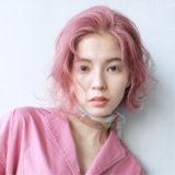 【2021年】トレンドピンクヘア特集|カラーの種類&おすすめスタイル紹介