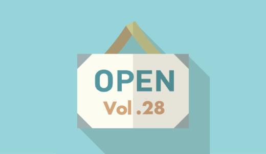 【Vol.28】公式サイトやSNS、ポスターや紹介などを利用して求人する