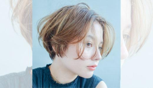 【前髪なし】ハンサムショート特集|顔型別に似合うスタイルを徹底解説