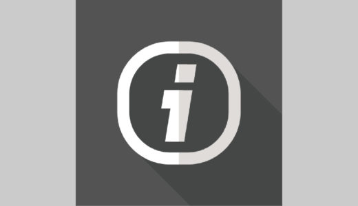 HAIRinfoランキング|使い方ガイド