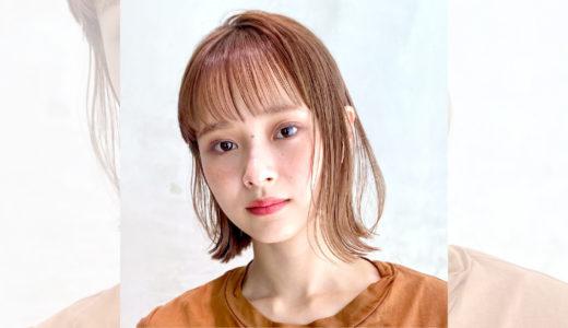 似合う髪色で華やかさUP!【イエベ春】さん編|トレンドヘアカラー集