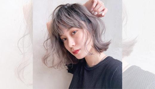 似合う髪色で魅力UP!【ブルベ夏】さん編|人気トレンドヘアカラー5選