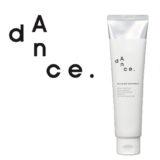 ダンスデザインチューナー【モダンシマー】が濡れ髪に最適!使い方を解説